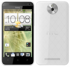 resetear Android HTC Desire 501