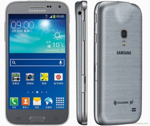 Resetear Android Samsung Galaxy Beam2