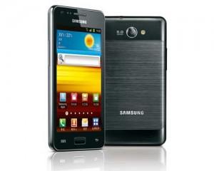 Resetear Android en el Samsung Galaxy R i9103